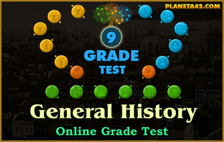 General History Online Test Puzzle