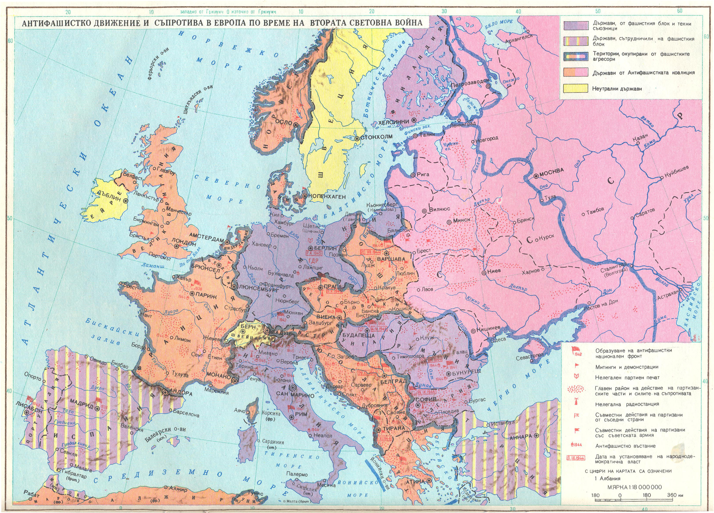 Anti Fascism Movement in Europe | HD Maps on map of control, map of tectonic, map of sundial, map of activity, map of exercise, map of myth, map of muscle groups, map of metabolism, map of speech, map of pressure, map of growth, map of digestion, map of mandala, map of writing, map of position, map of left brain, map of thinking, map of sounds, map of mime, map of shapes,