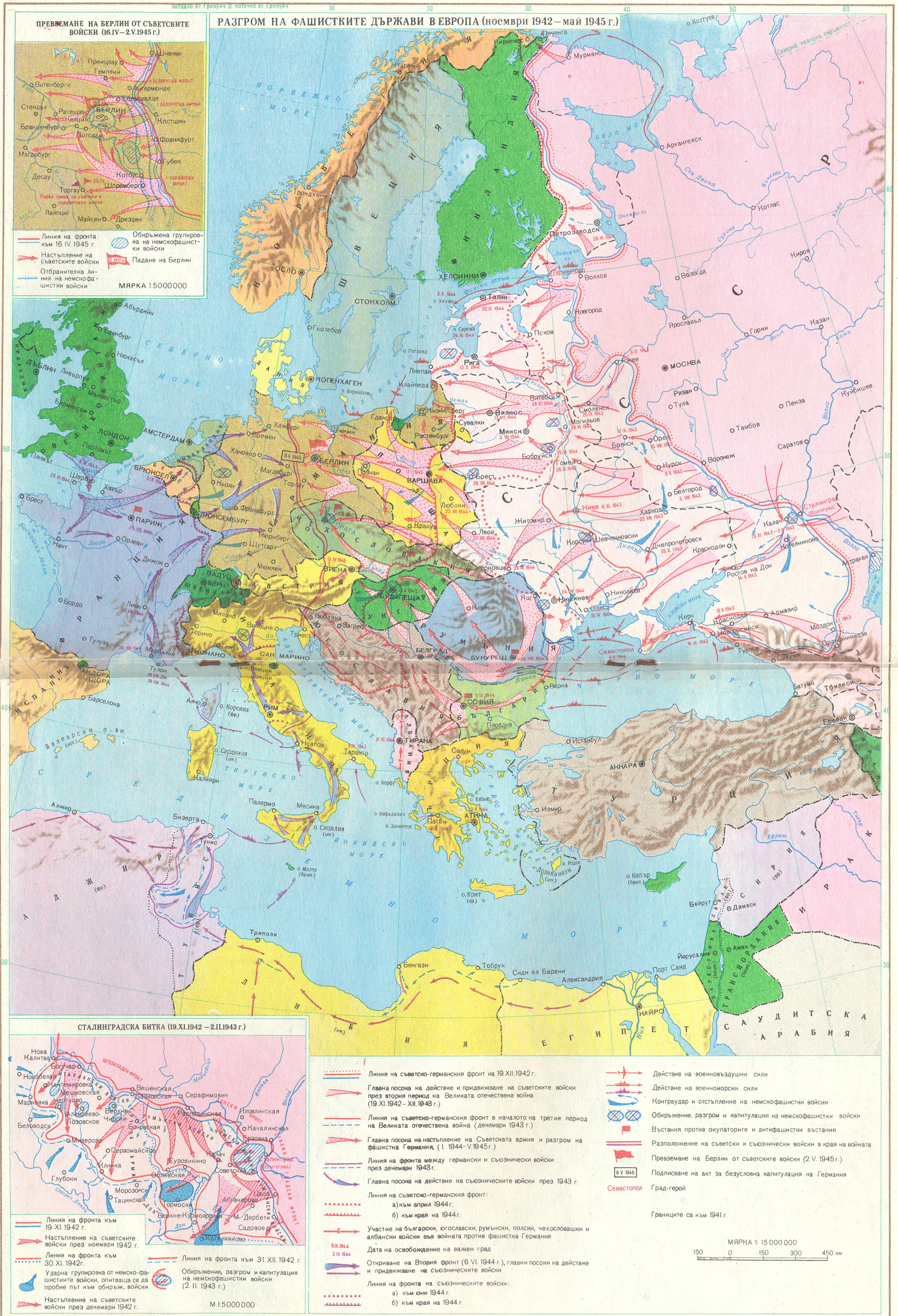 Nazi Map Of Europe.Defeat Of Nazi Countries In Europe Hd Maps