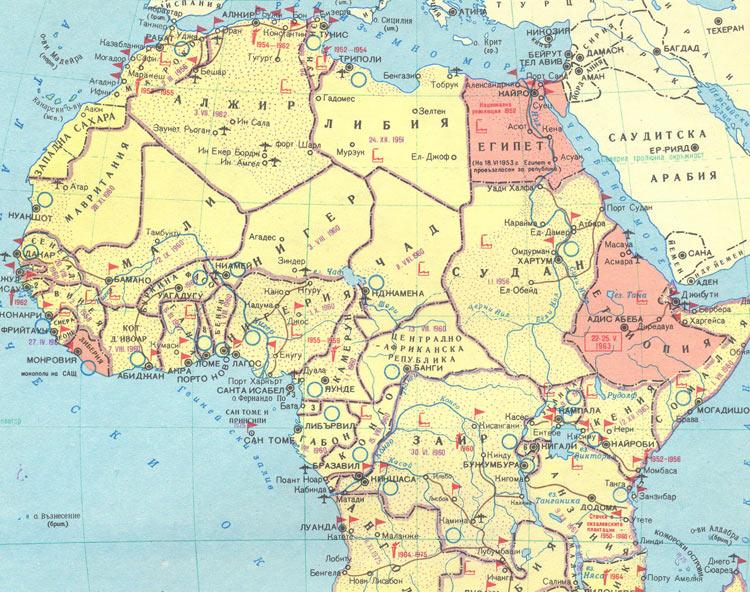 Africa after world war ii hd maps africa after world war ii hd map gumiabroncs Choice Image