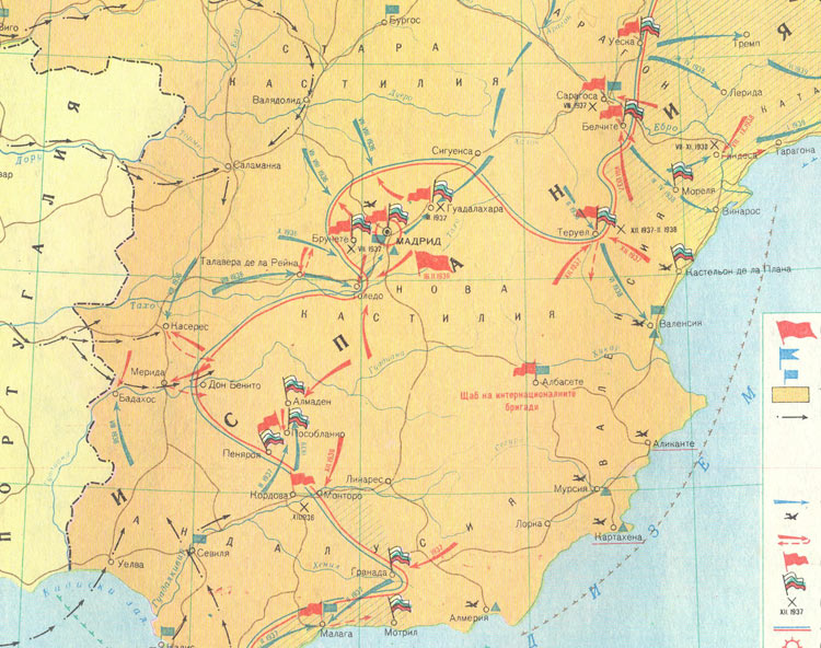 Big Map Of Spain.Guerilla Movement In Spain During 1936 1939 Hd Maps