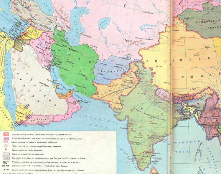Map Of Asia 1960.Revolution Movement In Asia 1960 Hd Maps