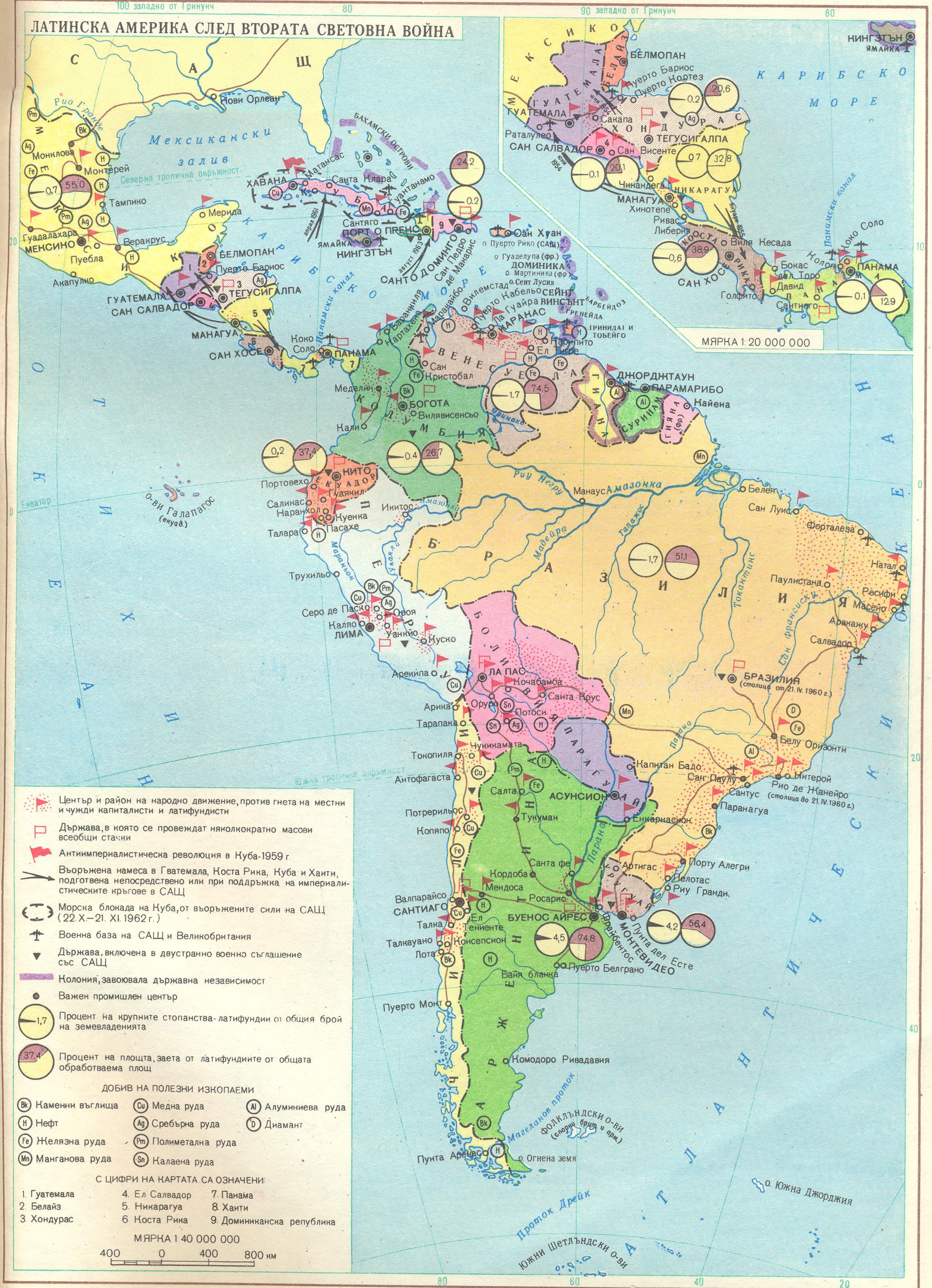 Hd Map Of The World.South America After World War Ii Hd Maps
