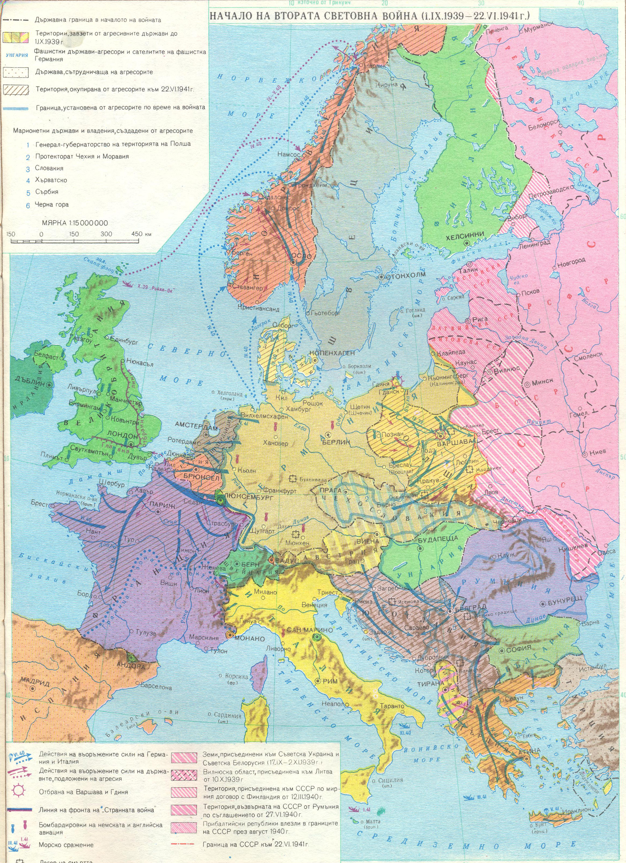 Start of World War II in Europe | HD Maps on map of pacific wwii, map of countries involved in wwii, blank map pacific theater wwii, map of wwii allies and axis, east asia map wwii, map of wwi, map of world war ii animated, map of concentration camps in wwii, american air force wwii, map of german occupation during ww2, map of occupied countries during wwii, map of north africa during ww2, map of japanese control during ww2, geography of europe wwii, map of poland 1915, map of japanese occupation during wwii, map of north africa and south west asia political, map of ljubljana wwii, map of european theatre ww2, map north africa campaign ww2,