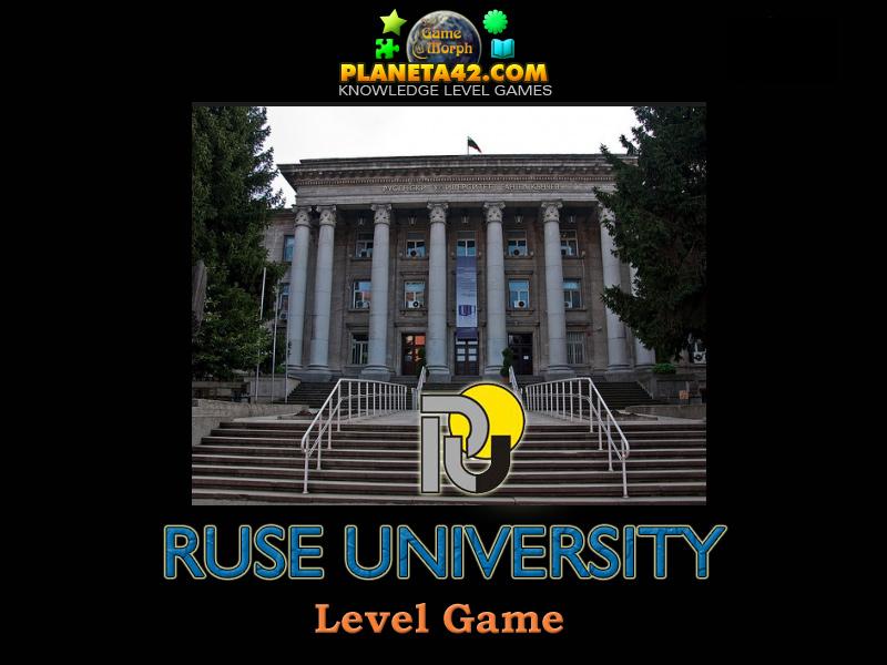 Rusenski Universitet Rpg