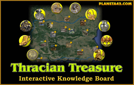 Thracian Treasure